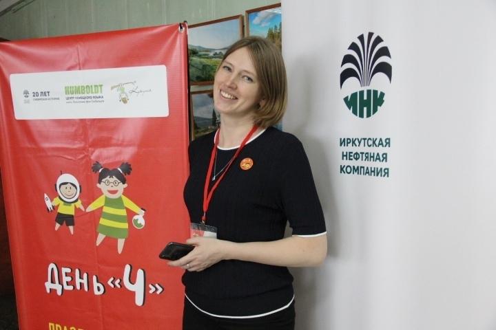 Анна Масленникова, студентка магистратуры МГПУ