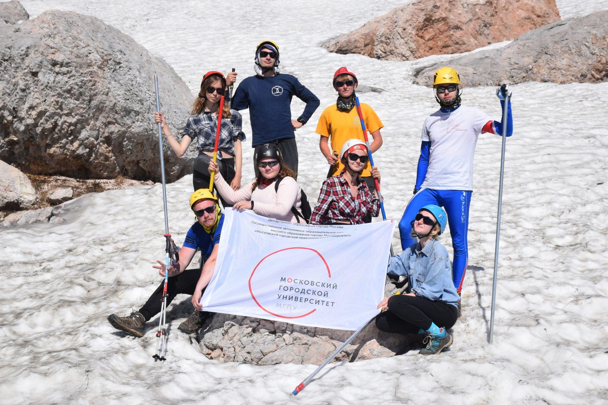 Студенты МГПУ покорят горы Кавказа