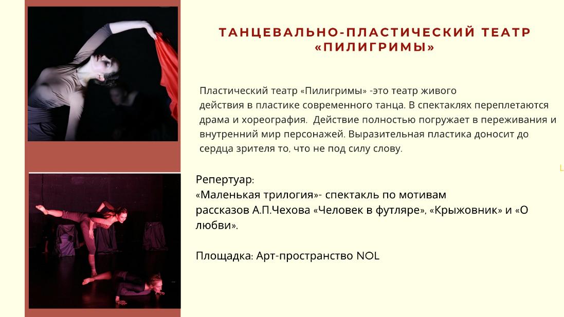 танцевальные постановки 9