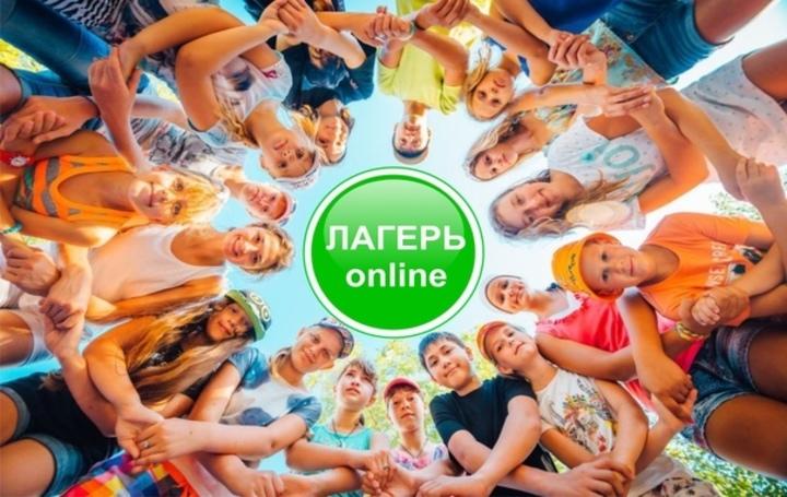 Онлайн-лагерь «Летняя ИППОпея»