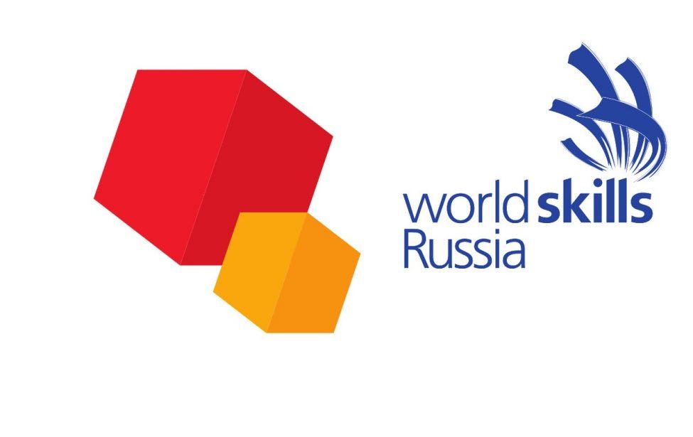 Дневник Отборочных соревнований постандартам WorldSkills