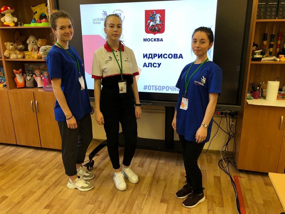 Отборочные соревнования по стандартам WorldSkills Russia 2020 день С1.