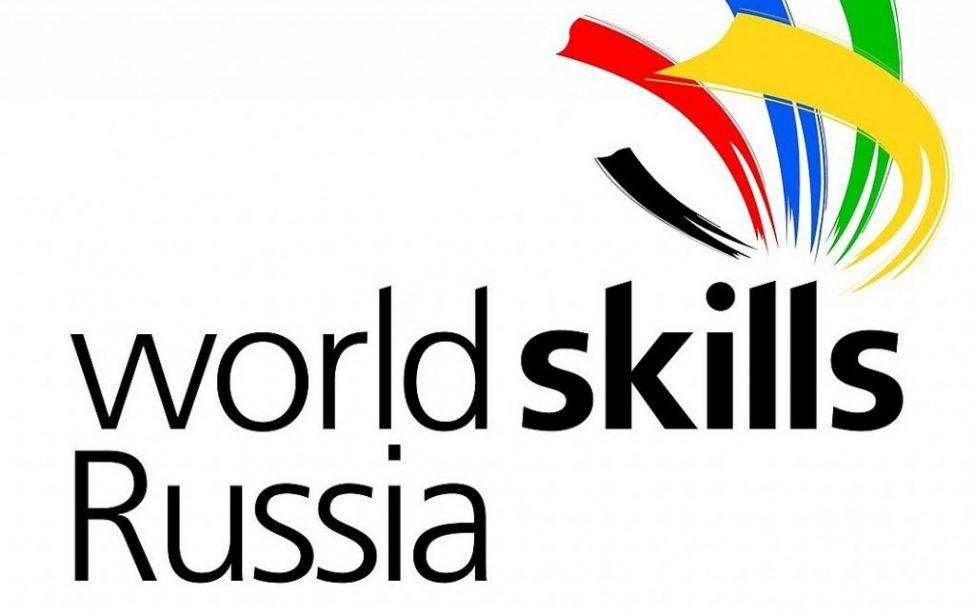 Всероссийские отборочные соревнования постандартам WorldSkills Russia
