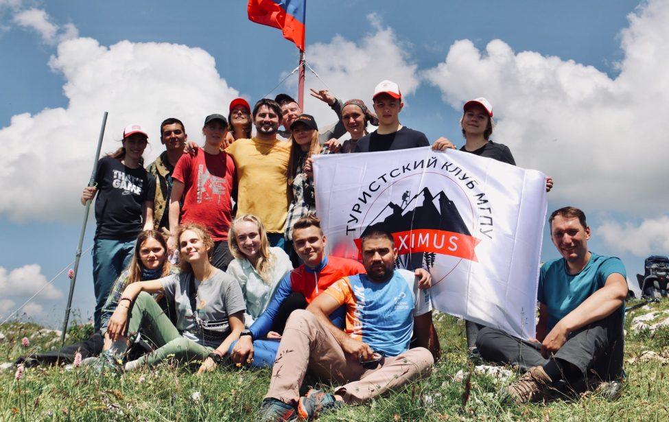 Студенты МГПУ вернулись из похода по Кавказу