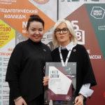 Преподаватель МГПУ заняла первое место внациональном чемпионате WorldSkills