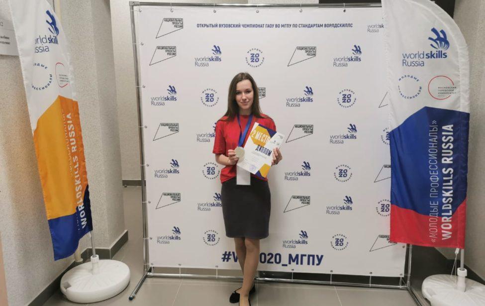 Студентка ИЦО заняла второе место на вузовском чемпионате по World Skills