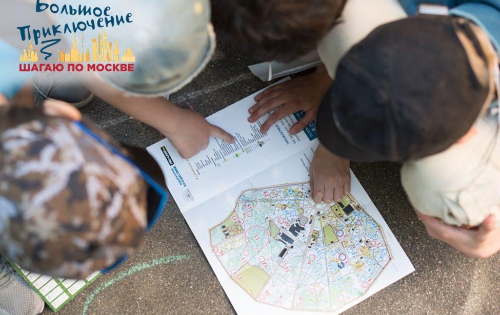 Волонтеры ИЕСТ помогли ворганизации ивента коДню туризма