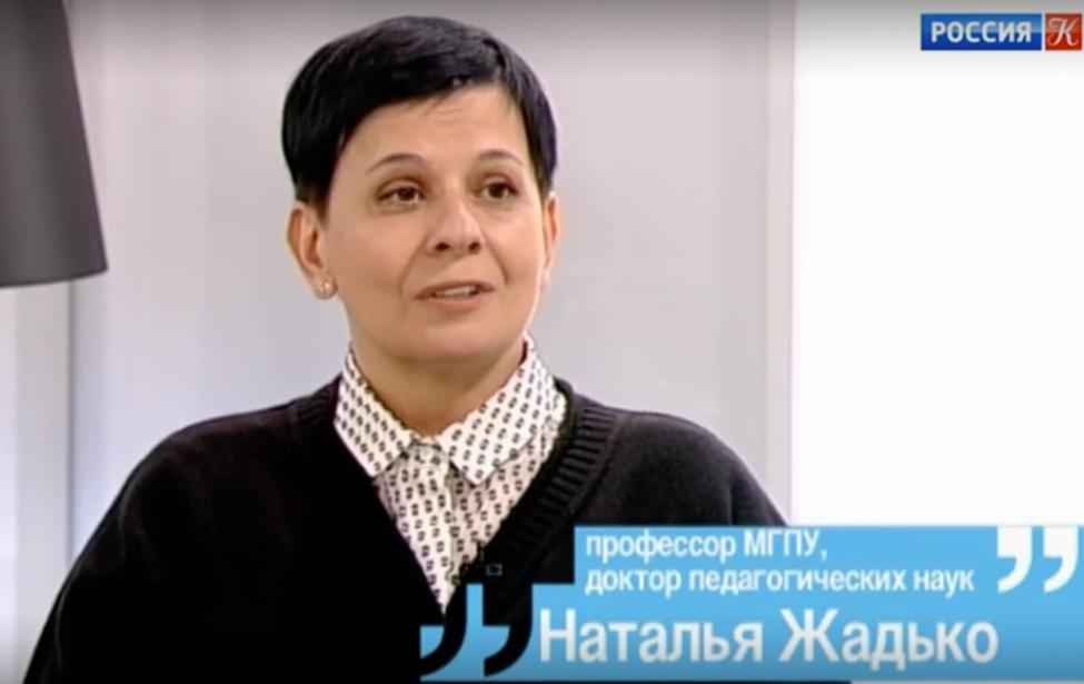 Наталья Жадько на телеканале «Культура»