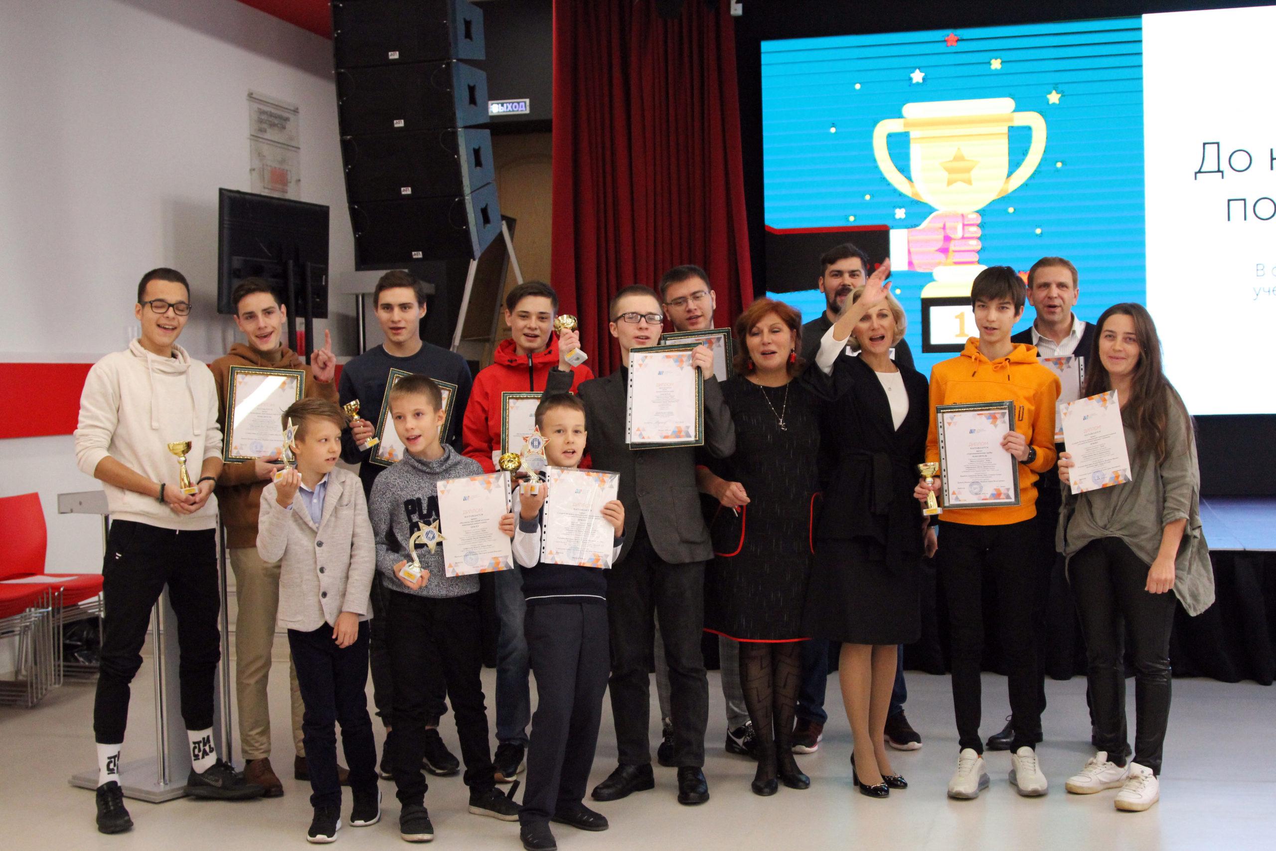Награждение победителей городских конкурсов 2019-2020 учебного года