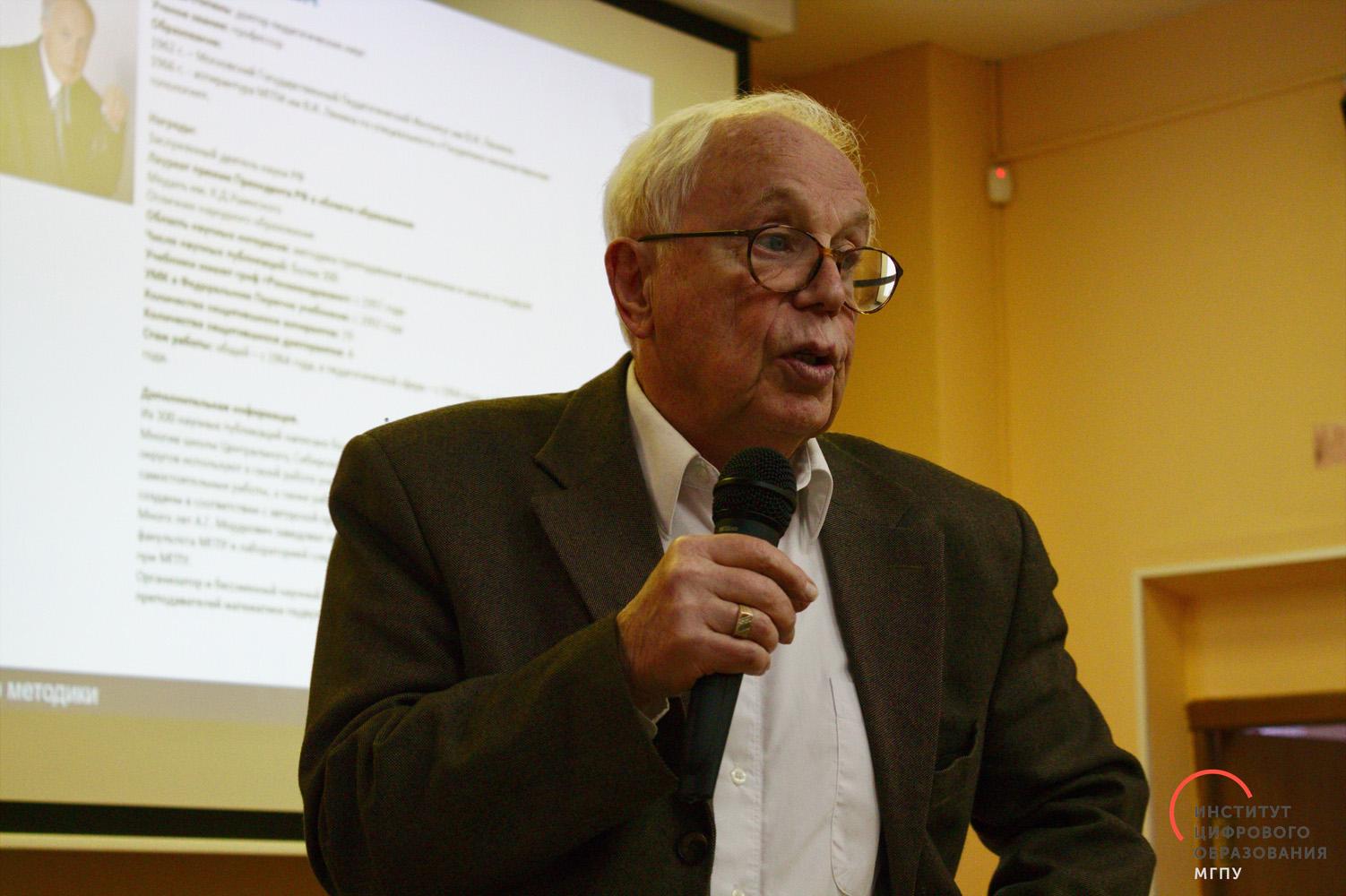 XXXIX семинар А.Г. Мордковича