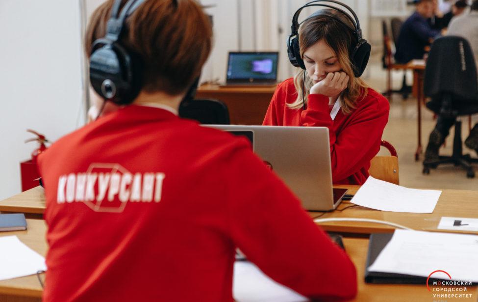 Студенты ИЦО стали участниками вузовского чемпионата поWorld Skills