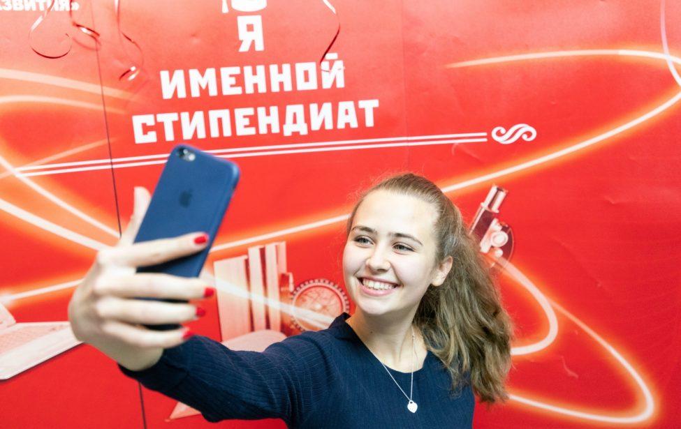 Запущена Программа именных стипендиатов Правительства Москвы