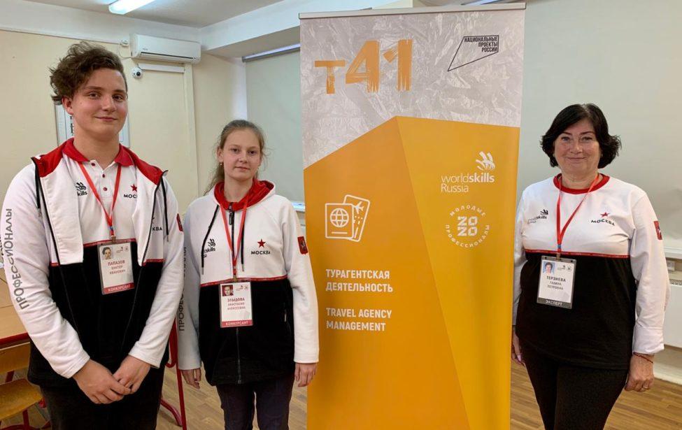 Первокурсник МГПУ победил в национальном финале WorldSkills
