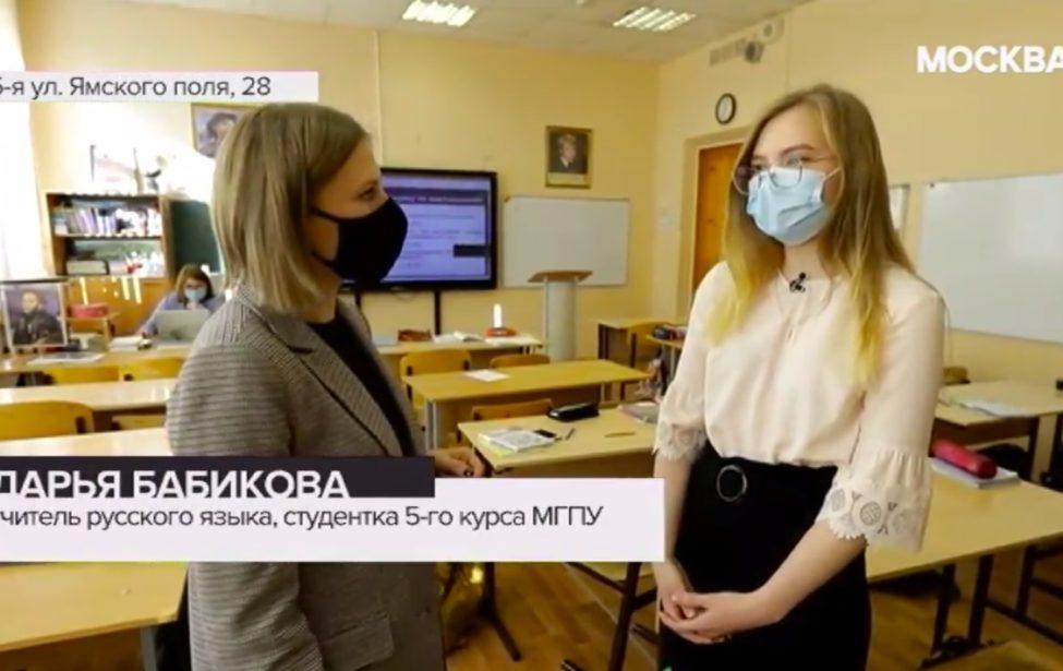 Наши студенты назамену врепортаже канала Москва 24