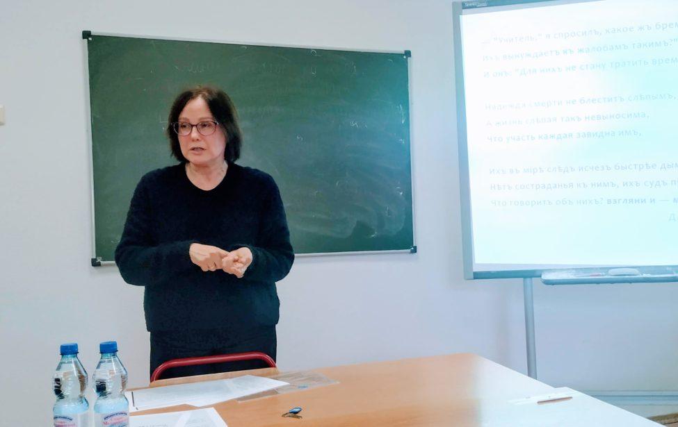 Ирина Беляева— лауреат премии Люди МГПУ