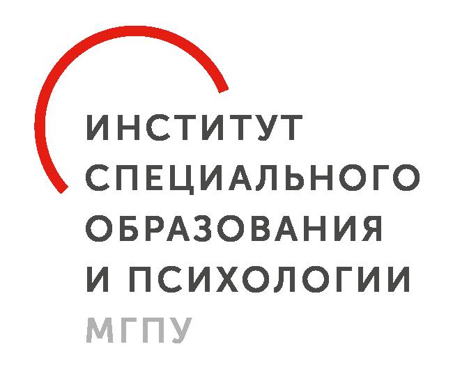 Институт специального образования ипсихологии