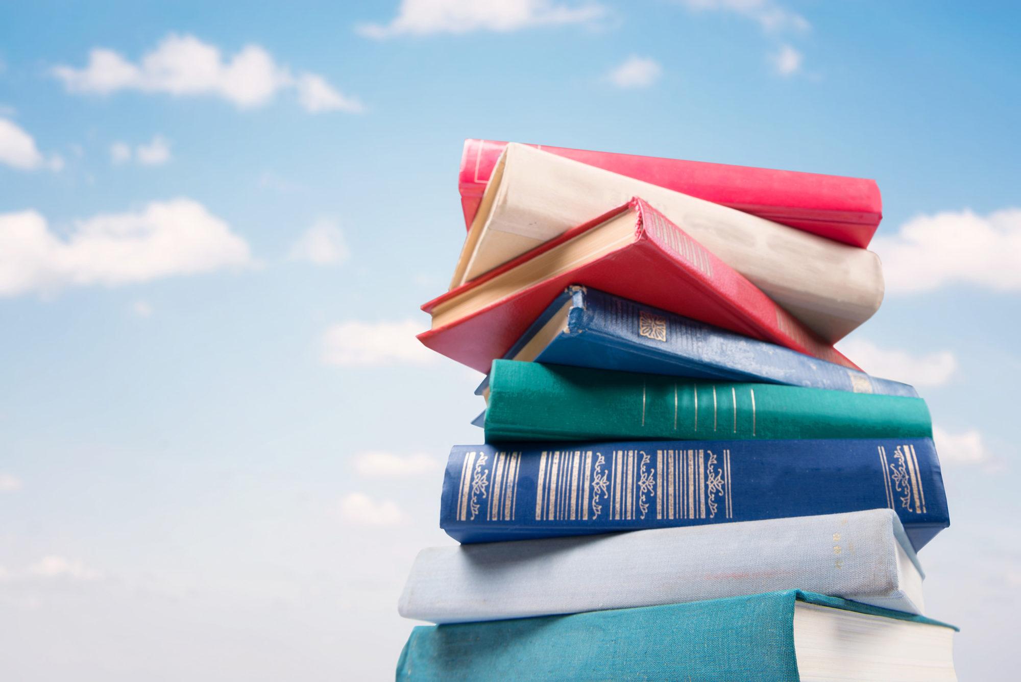 Любимые книги студентов МГПУ иихродителей