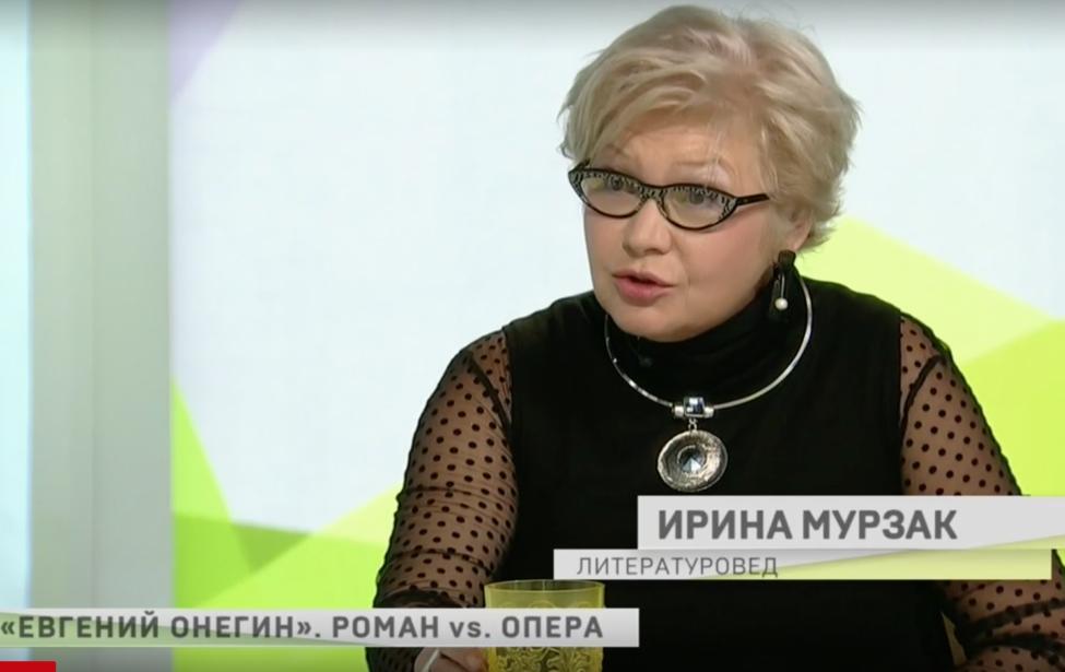 Ирина Мурзак нателеканале «Культура». Евгений Онегин: роман против оперы