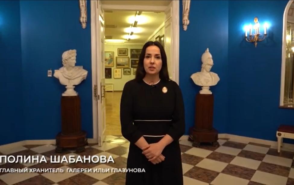 Студенты ИКИ наonline-экскурсии вКартинной галерее Ильи Глазунова