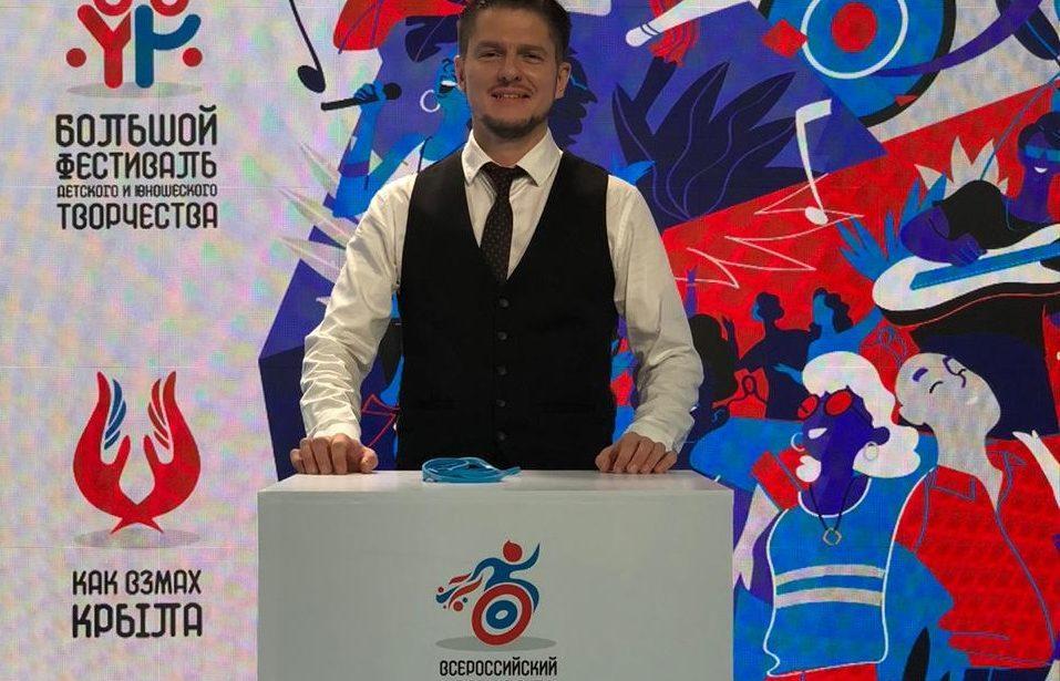 Всероссийский Фестиваль танцев наколясках