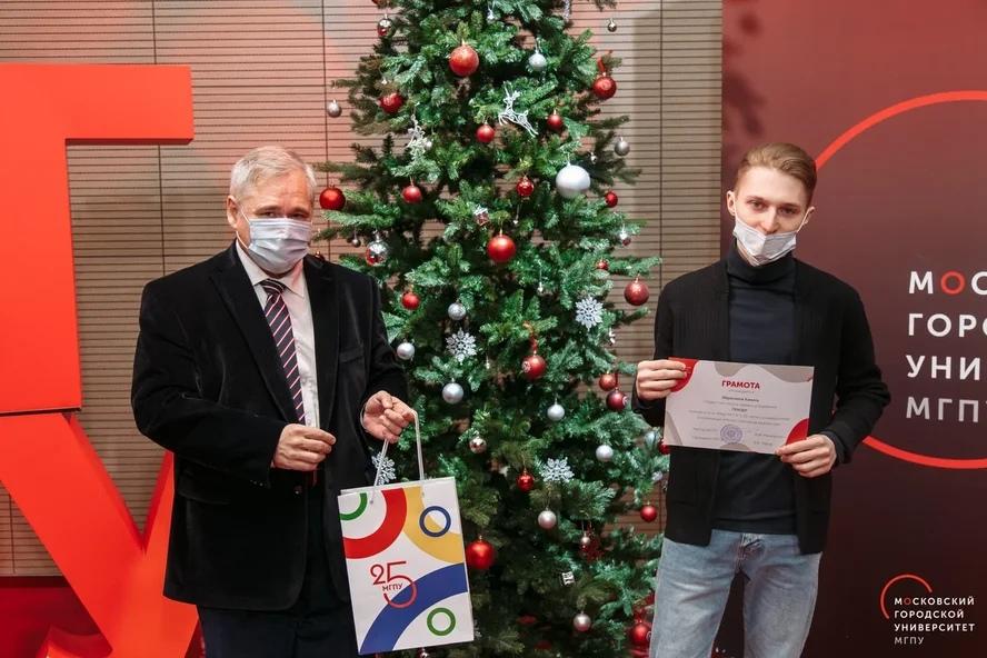 Студент ГПК стал призером конкурса эссе «Мой МГПУ»