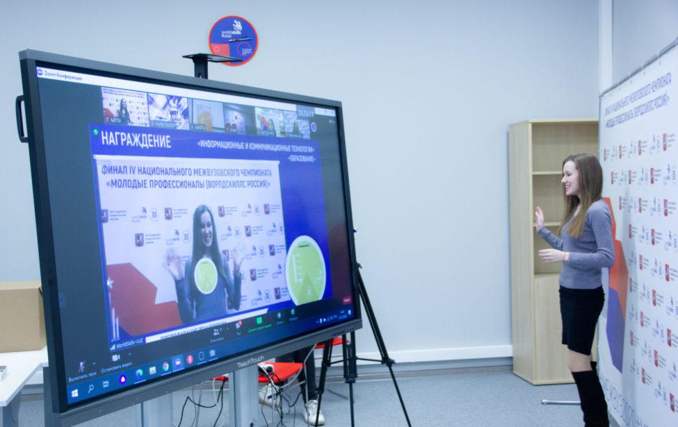 Студентка ИЦО завоевала золотую медаль начемпионате WorldSkills Russia