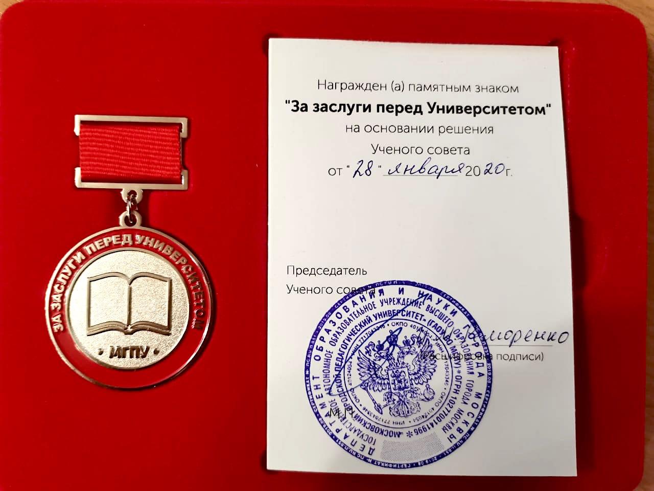 Ольга Короленко. Памятный знак