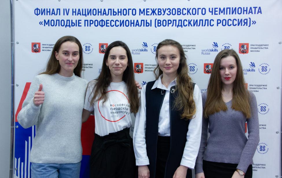 Устудентов МГПУ два золота, серебро ибронза намежвузе WorldSkills