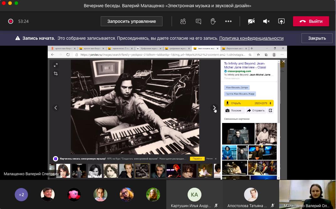Снимок экрана 2020-12-17 в 19.17.41