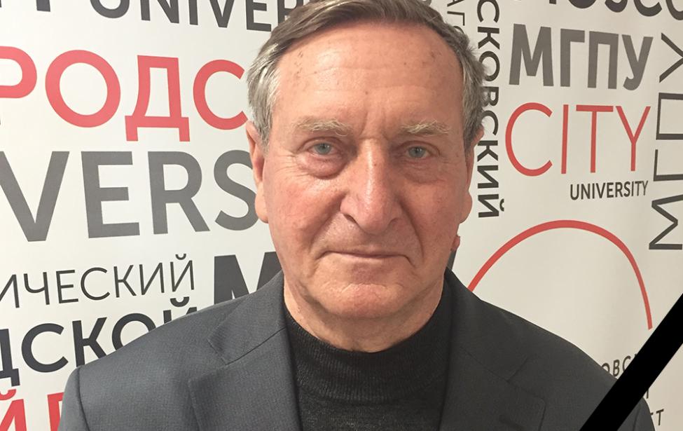 Ушел изжизни Борис Николаевич Грачёв