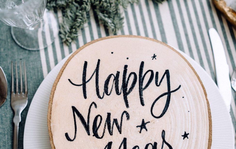 СНаступающим Новым годом!