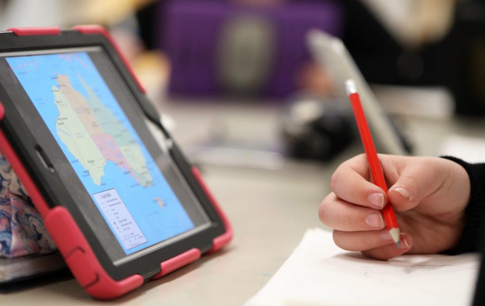 Геоцентр МГПУ организовал квиз для школьников