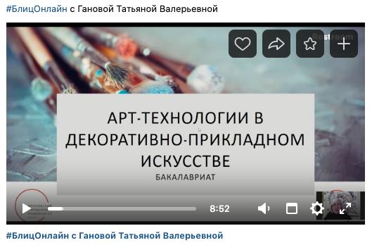 Снимок экрана 2021-01-20 в 23.34.25