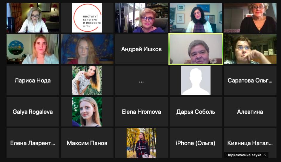 Международный семинар попроблемам образования вцифровую эпоху
