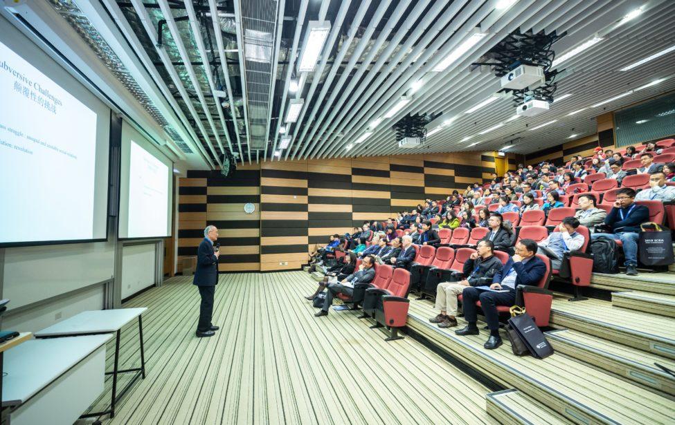 Аспирантский симпозиум поинтернационализации высшего образования