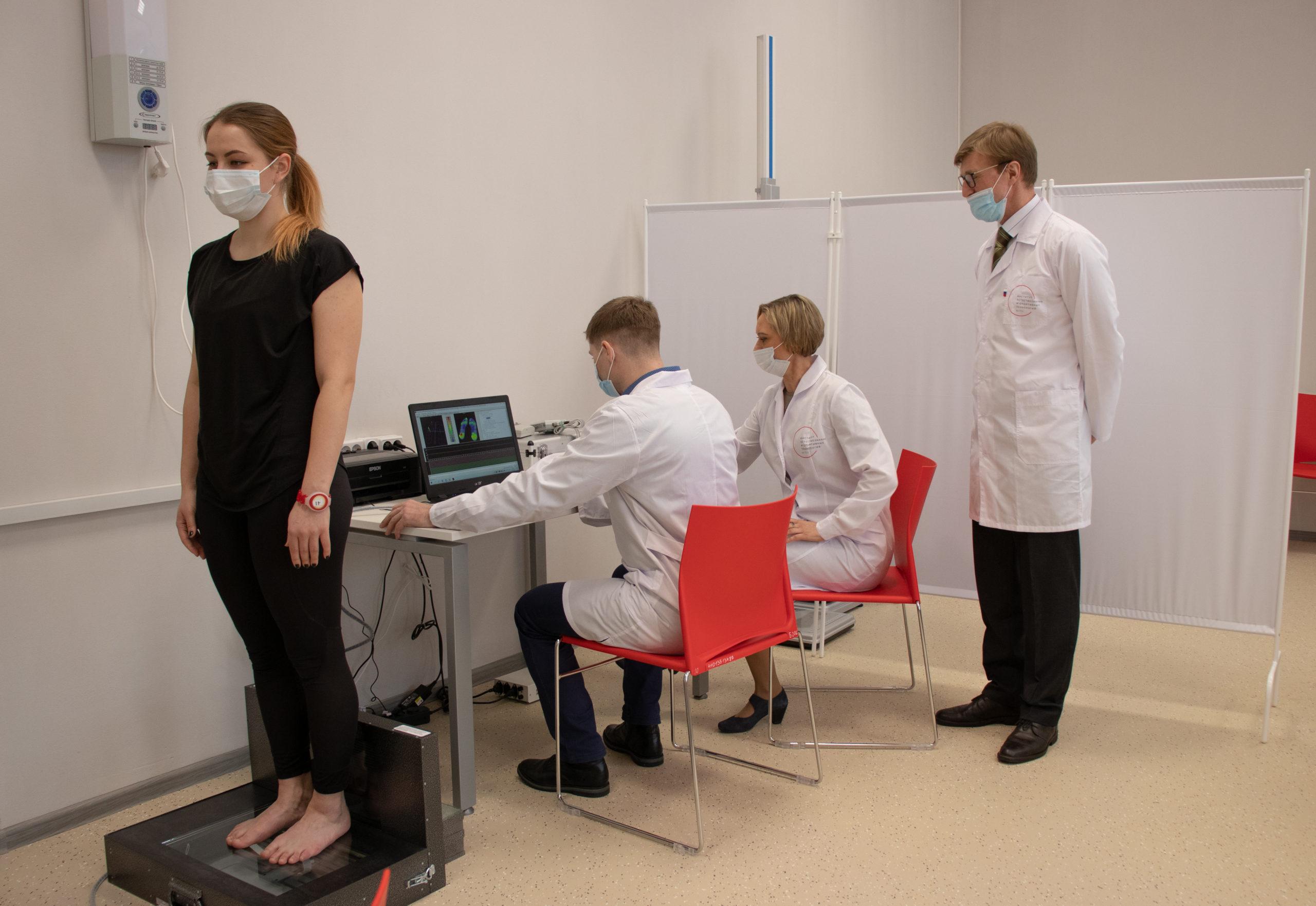 Влабораторию возможностей человека поставлено оборудование