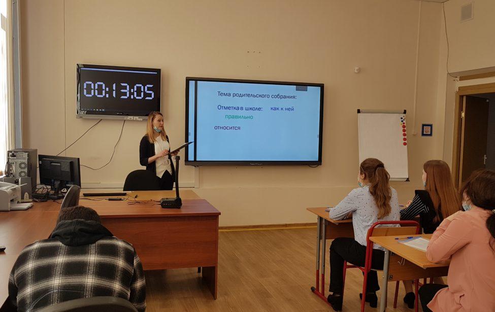 Демонстрационный экзамен постандартам WorldSkills Russia