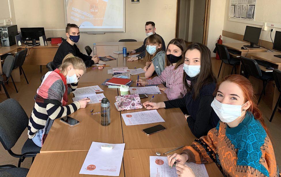 Студенты ИИЯ написали тотальный диктант понемецкому языку