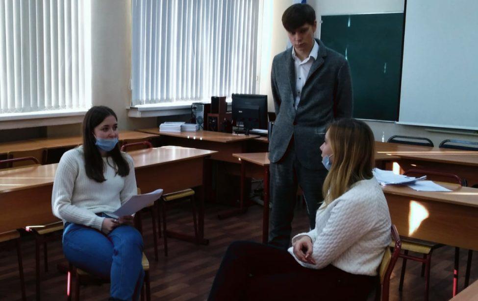 Центр занятости научил студентов колледжа основам собеседования
