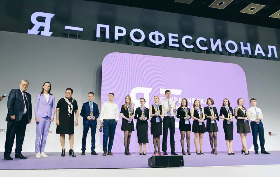 Вебинар для участников олимпиады «Я— профессионал»