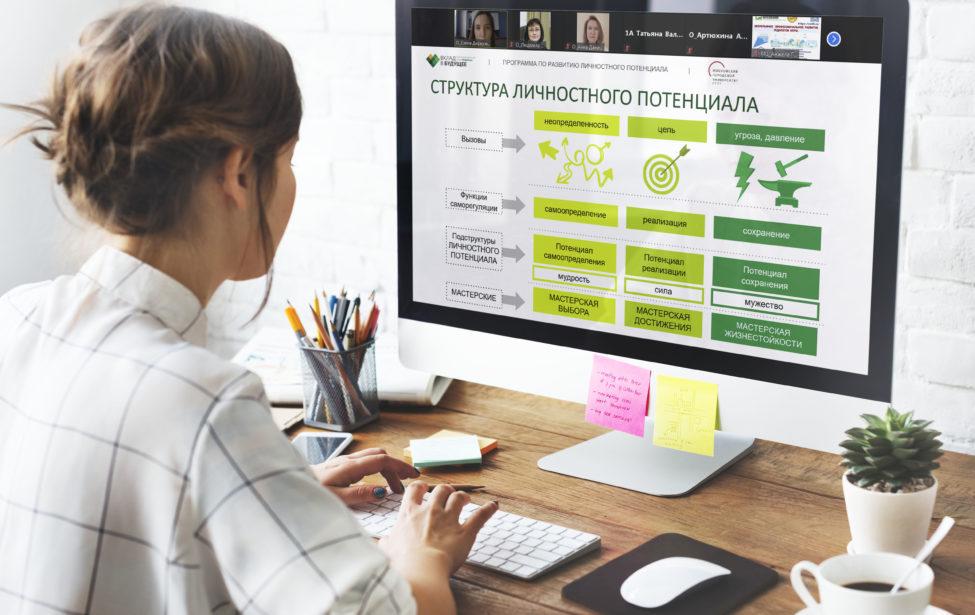 Управленческие команды Самарской области прошли обучение
