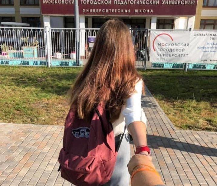 Школа МГПУ получила статус школыIB