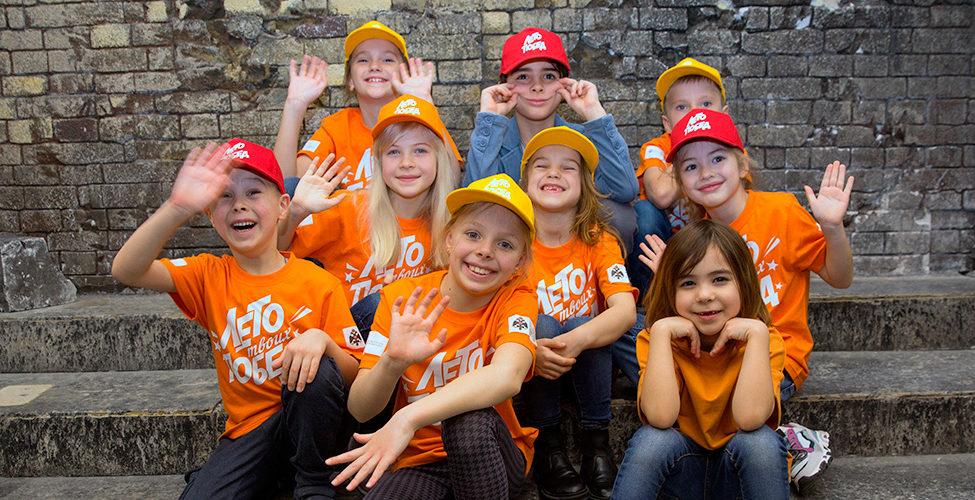 Работай вожатым вгородском детском лагере «Лето Побед»