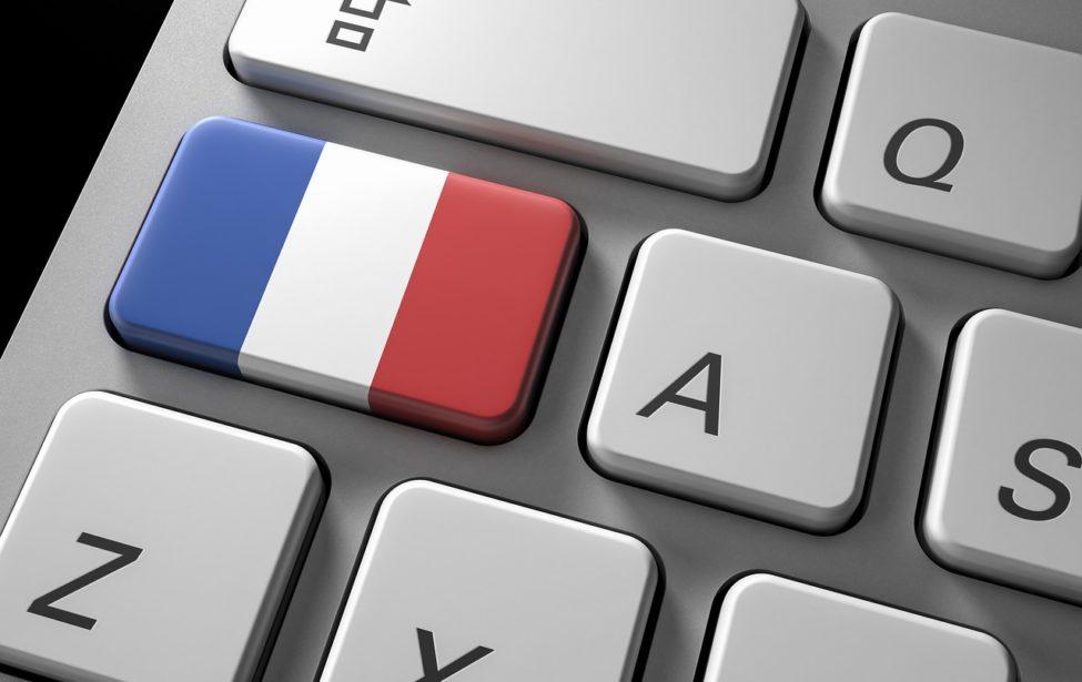 Доцент ИИЯ выступила экспертом наСъезде преподавателей французского языка