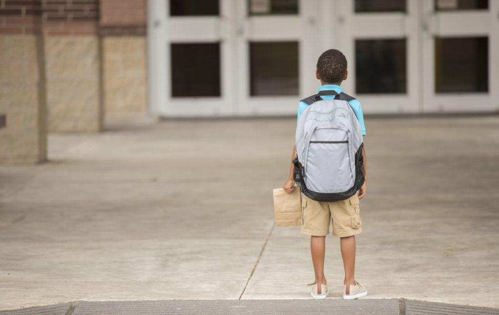 «Ребенок всовременном образовательном пространстве мегаполиса»