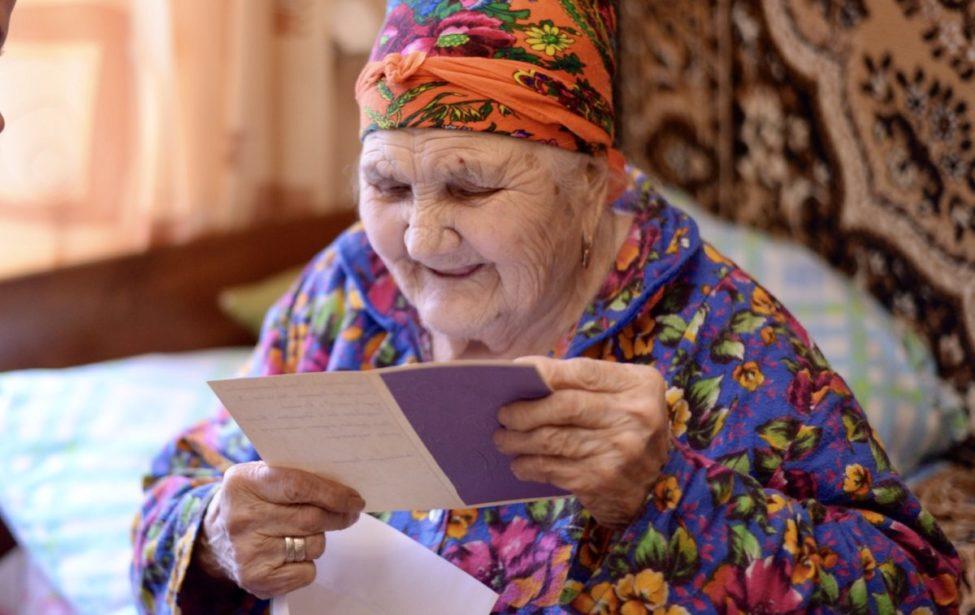 Фонд «Старость врадость» поблагодарил студентов ИИЯ заучастие вакциях