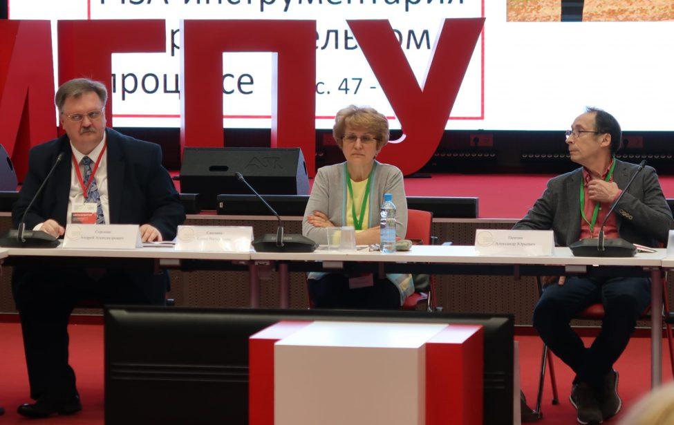 Завершилась конференция отеории, методике ипрактике гуманитарных наук
