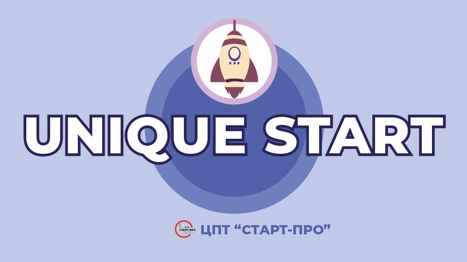 Объявлены итоги Фестиваля проектных решений Unique Start