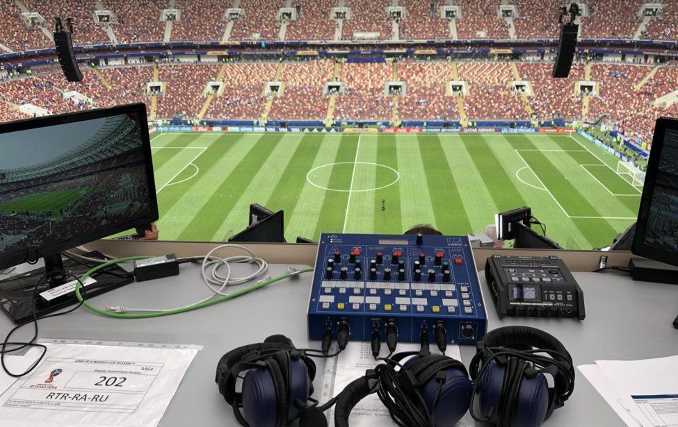 ВИЕСТ рассказали опрофессии футбольного комментатора