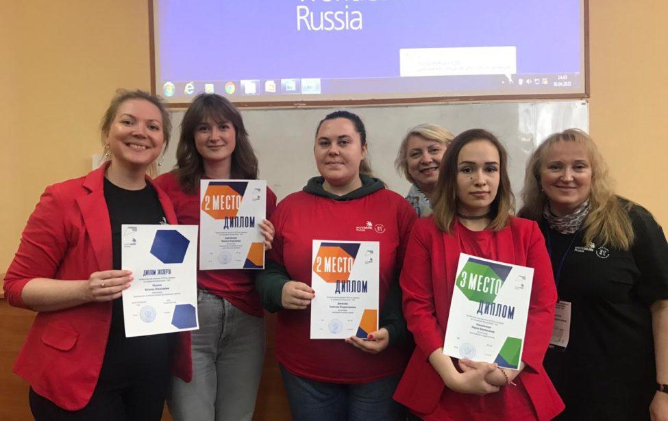 Студенты МГПУ заняли призовые места начемпионате постандартам Ворлдскиллс вБашкирии